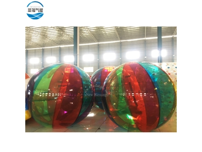 NB-B14 Wholesale colorful rainbow inflatable water rolling balls