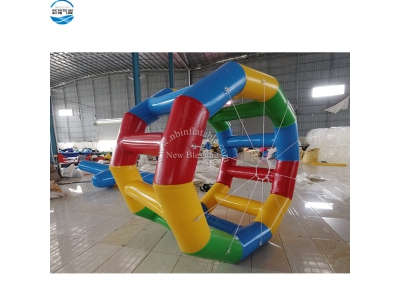 NBWG-045 colorful inflatable water wheel