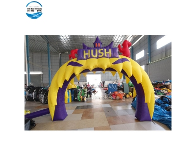NB-AR008  Customize inflatable special text arch